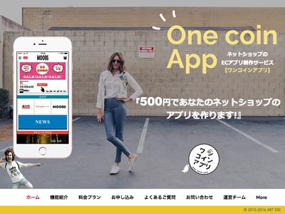 集客に強い!500円で作れるネットショップ「ワンコインアプリ」