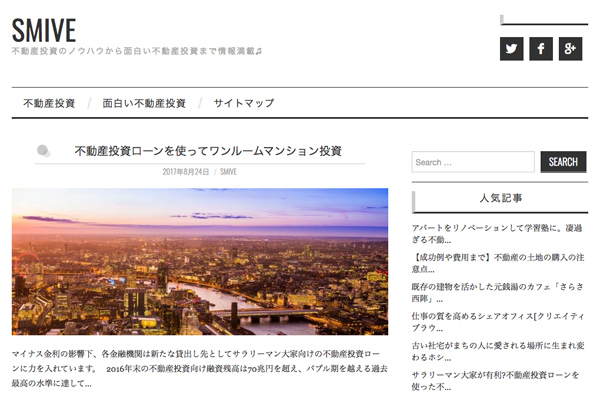 「smive」とはどんなサイト?